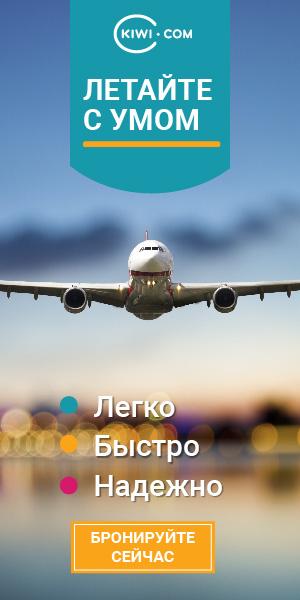 FlySmart_1300x600_RU