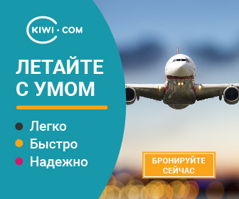 FlySmart_336x280_RU