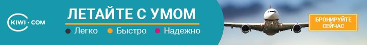 FlySmart_720x90_RU