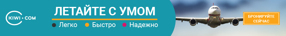 FlySmart_936x120_RU